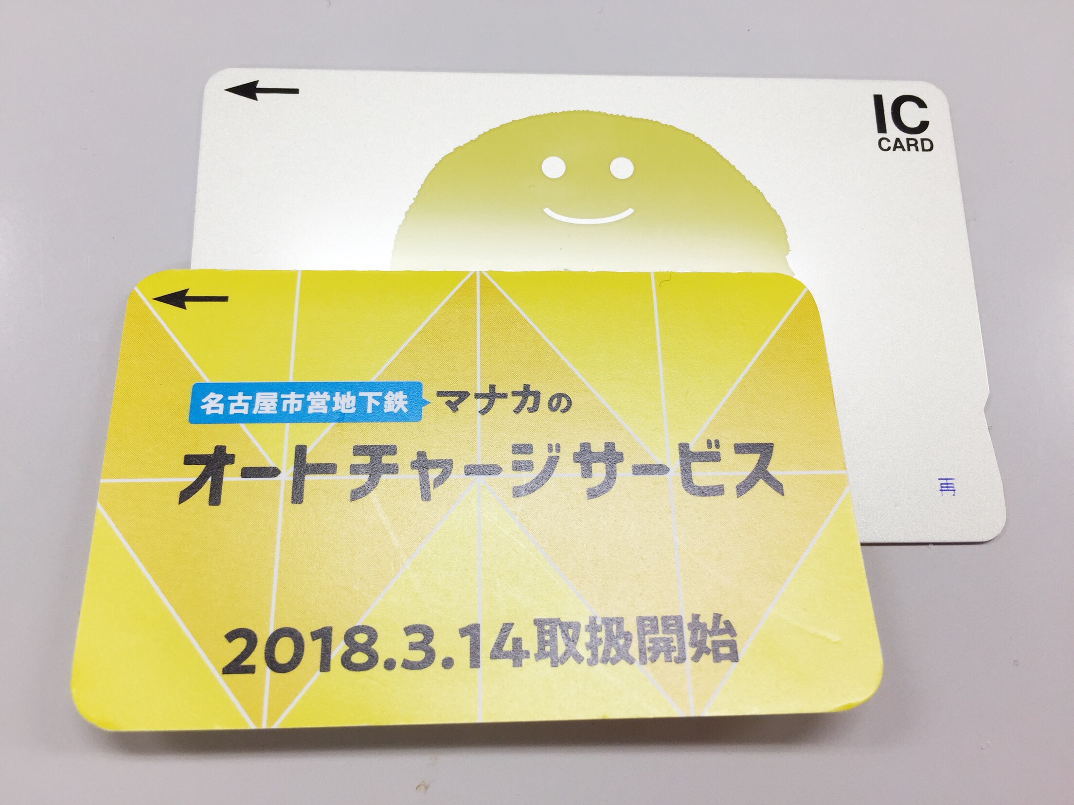 マナカオートチャージ告知カード