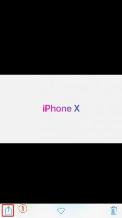 iPhone側の操作