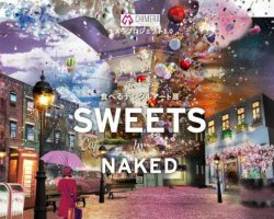 食べるデジタルアート展 Sweets by Naked