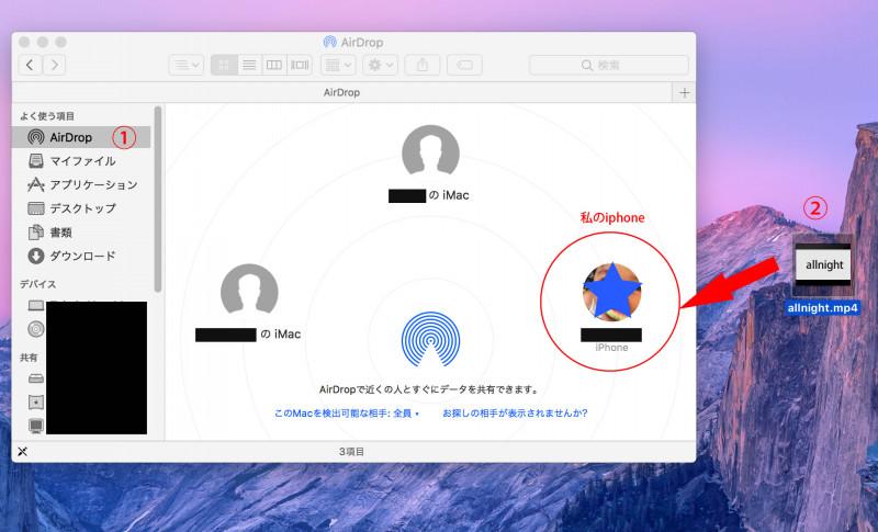 MacBook Pro側の操作
