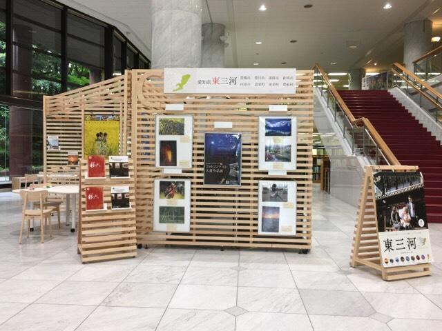 愛知県図書館1階